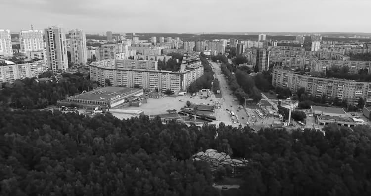 Екатеринбург - красивый вид