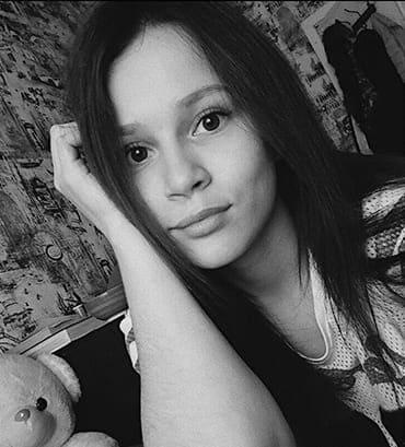 Ульяна А.